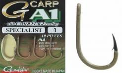 Háček Gamakatsu G-Carp A1 Specialist Hook Camo Brown 10ks