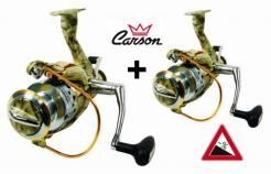 Naviják Carson Hermes Runner Camo 60, Akce 1+1 Zdarma!